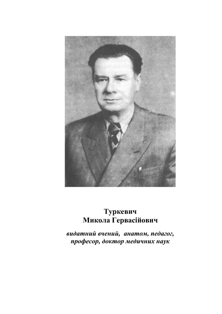 thumbnail of Turkevych
